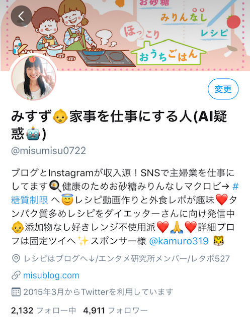 f:id:misumisu0722:20190610115945j:plain
