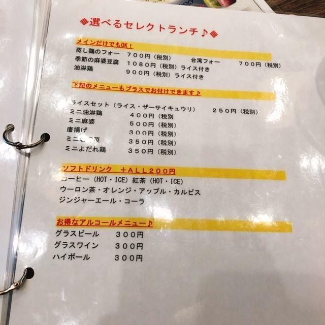 f:id:misumisu0722:20190613102343j:plain