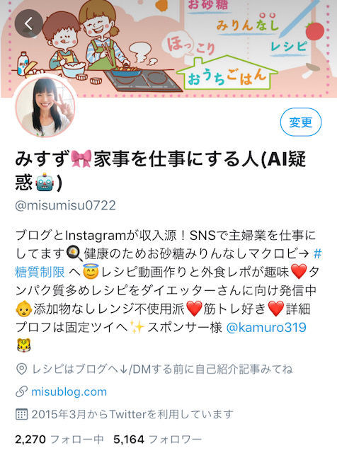 f:id:misumisu0722:20190618095046j:plain