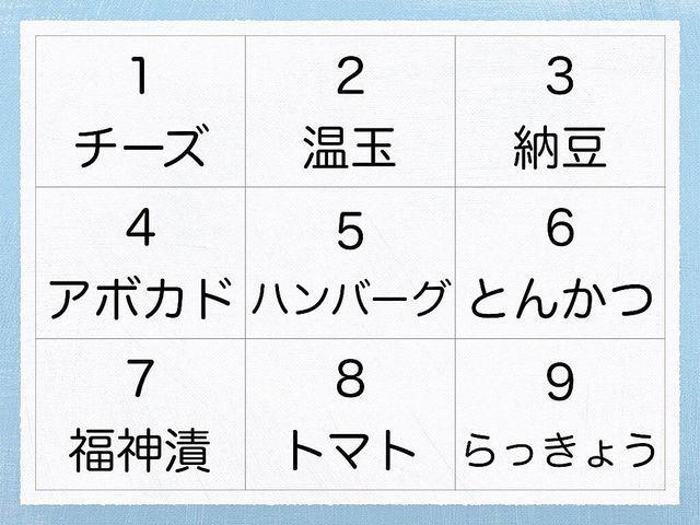 f:id:misumisu0722:20190808153819j:plain