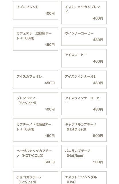 f:id:misumisu0722:20190829155058j:plain