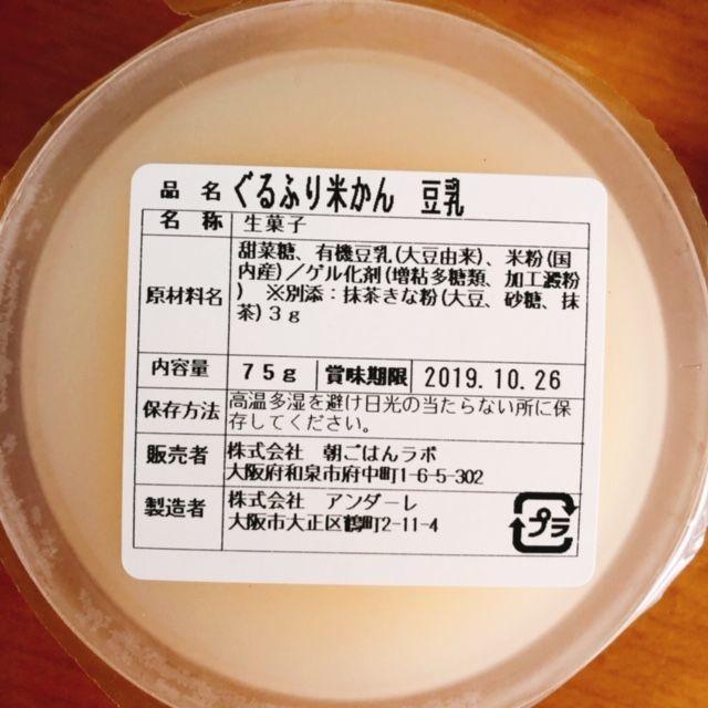 f:id:misumisu0722:20190830173017j:plain