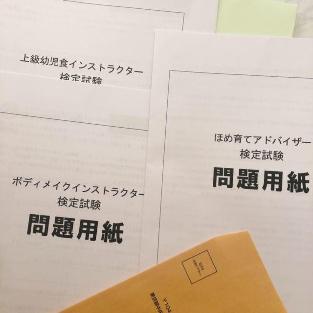f:id:misumisu0722:20190831165106j:plain