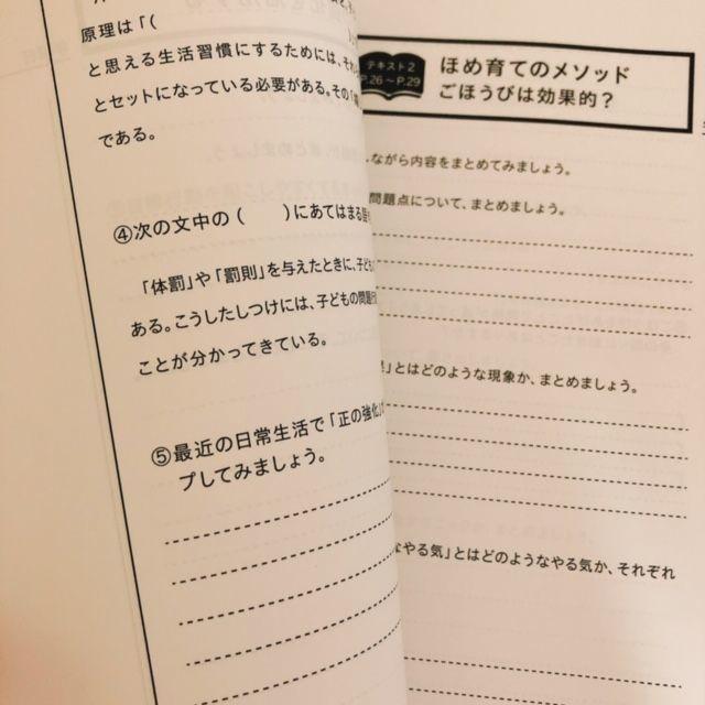 f:id:misumisu0722:20190831175244j:plain
