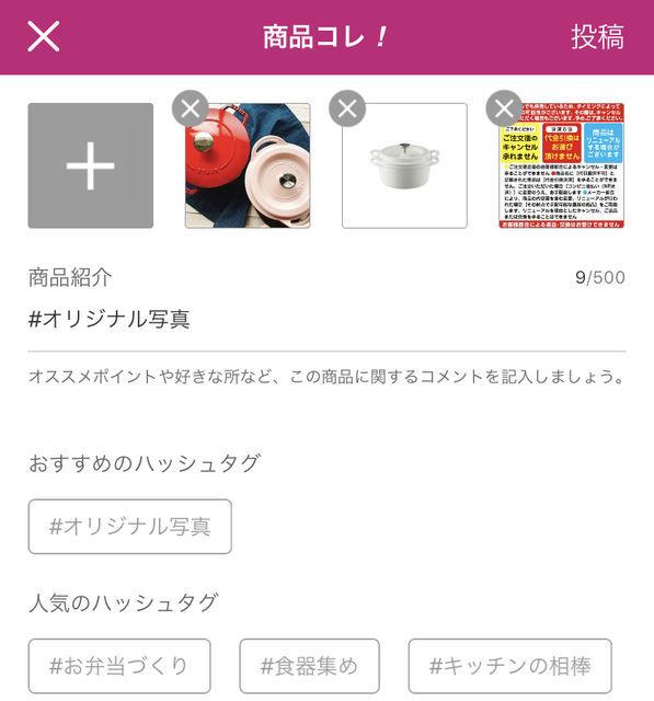 f:id:misumisu0722:20191107173620j:plain