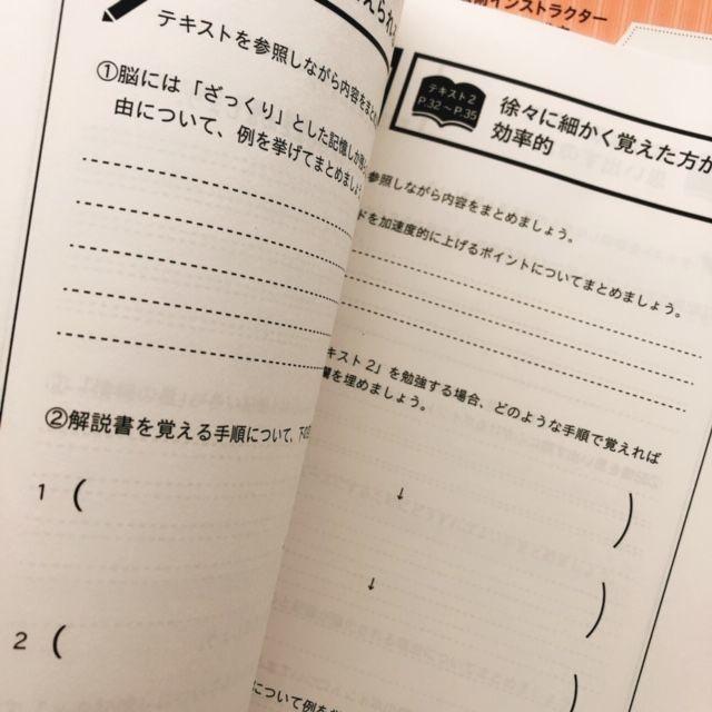 f:id:misumisu0722:20191208183017j:plain