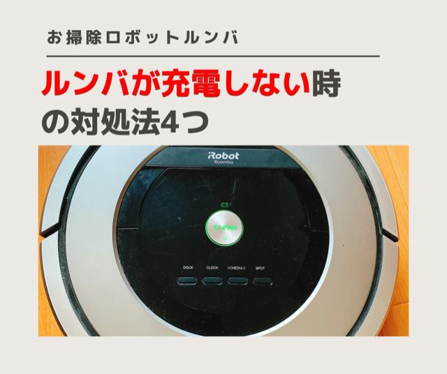 f:id:misumisu0722:20200127203056p:plain