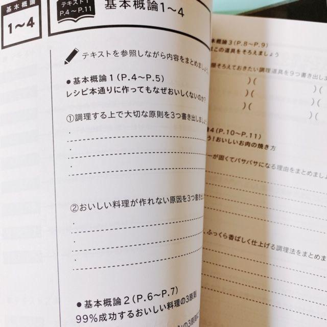 f:id:misumisu0722:20200405201601j:plain