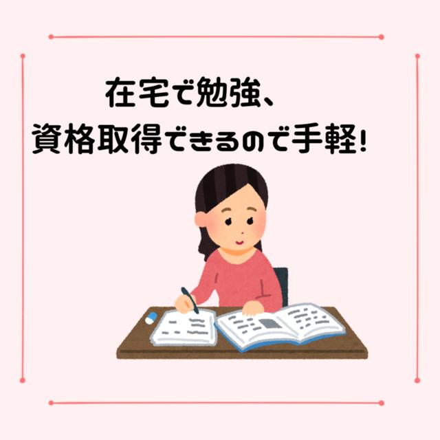 f:id:misumisu0722:20200530150839p:plain