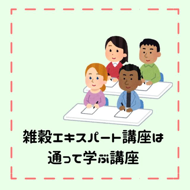 f:id:misumisu0722:20200530150843p:plain