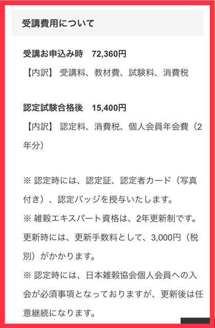 f:id:misumisu0722:20200530150846j:plain