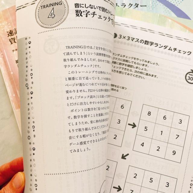 f:id:misumisu0722:20200915121823j:plain