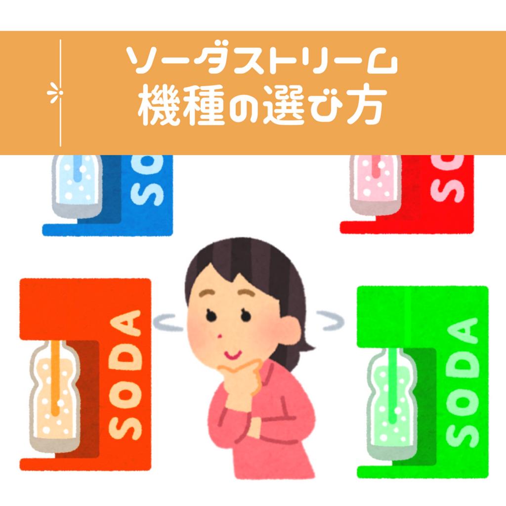 f:id:misumisu0722:20201025230558p:plain