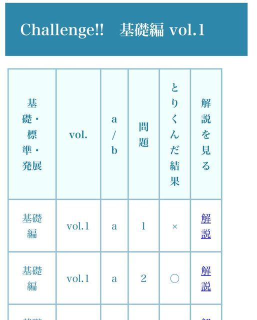 f:id:misumisu0722:20201201121319j:plain