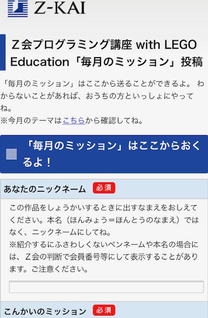f:id:misumisu0722:20201201175748j:plain