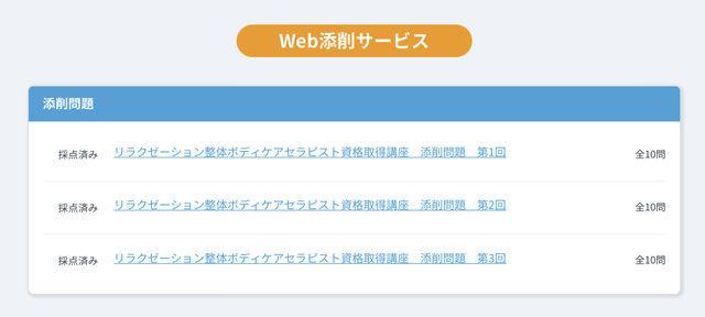 f:id:misumisu0722:20201207200933j:plain