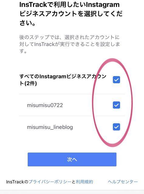 f:id:misumisu0722:20201227182403j:plain