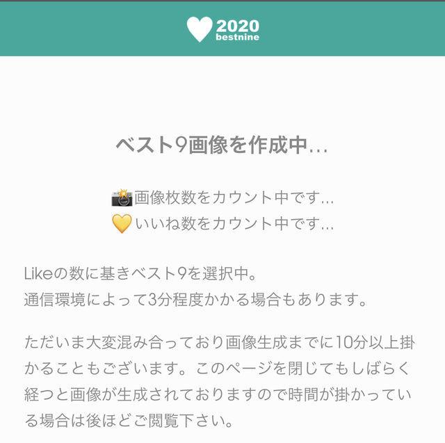 f:id:misumisu0722:20201227193925j:plain