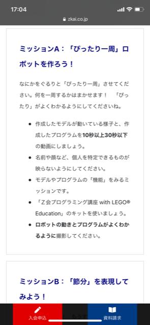 f:id:misumisu0722:20210115175251p:plain