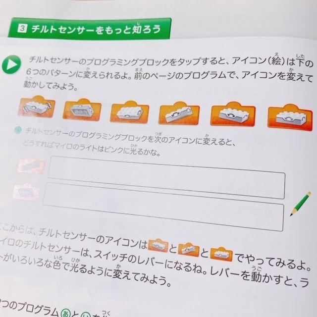 f:id:misumisu0722:20210203203459j:plain