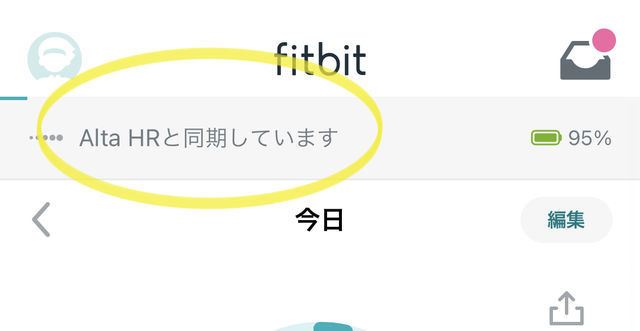 f:id:misumisu0722:20210223210614j:plain