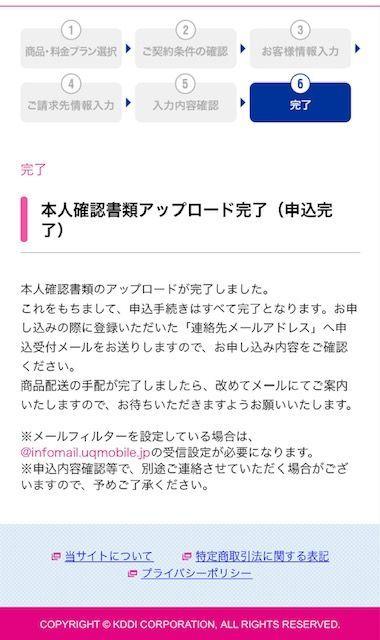 f:id:misumisu0722:20210227193038j:plain
