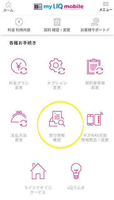 f:id:misumisu0722:20210227194550j:plain