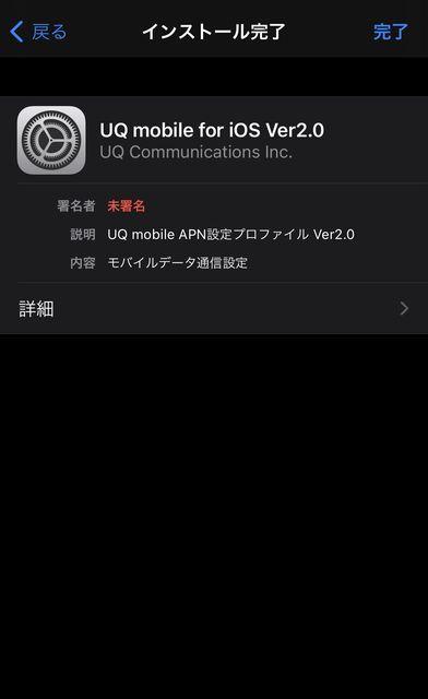 f:id:misumisu0722:20210227194705j:plain
