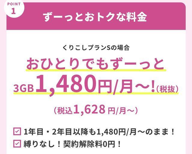 f:id:misumisu0722:20210301210333j:plain
