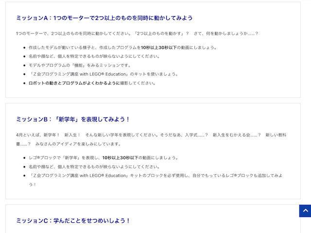 f:id:misumisu0722:20210323154109j:plain
