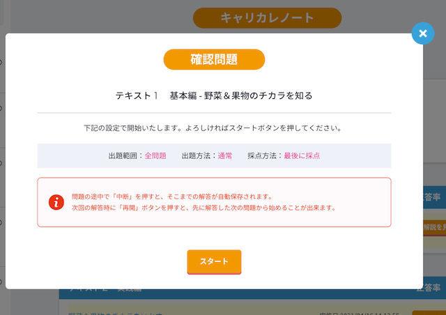 f:id:misumisu0722:20210416143427j:plain