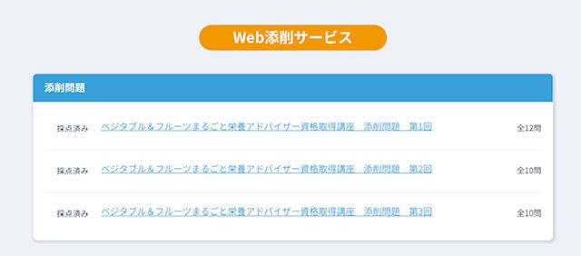f:id:misumisu0722:20210416143437j:plain