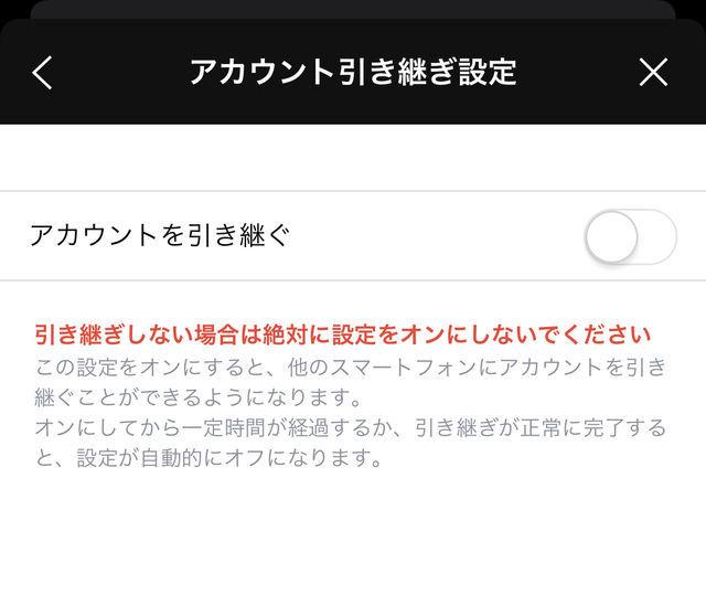 f:id:misumisu0722:20210421194130j:plain