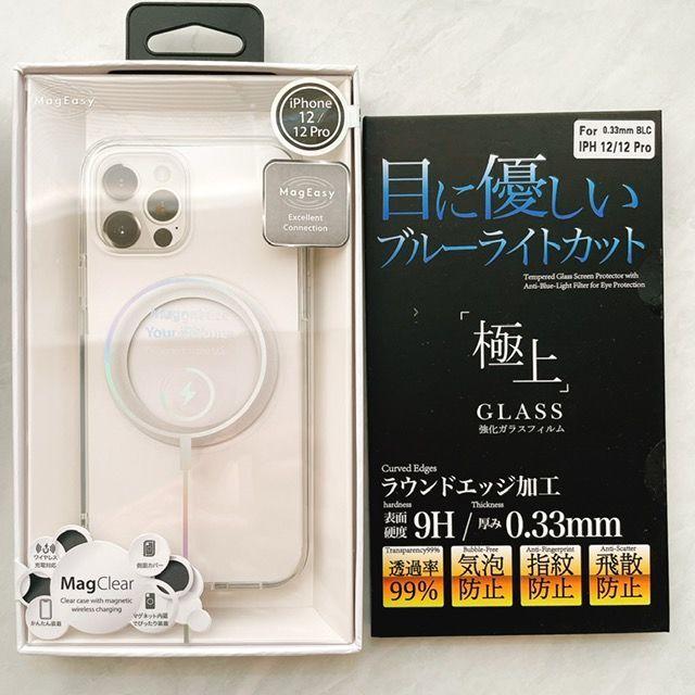 f:id:misumisu0722:20210421211745j:plain