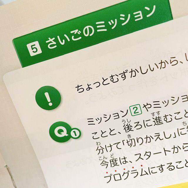 f:id:misumisu0722:20210514170008j:plain