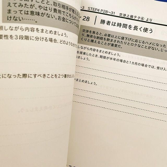 f:id:misumisu0722:20210612181606j:plain
