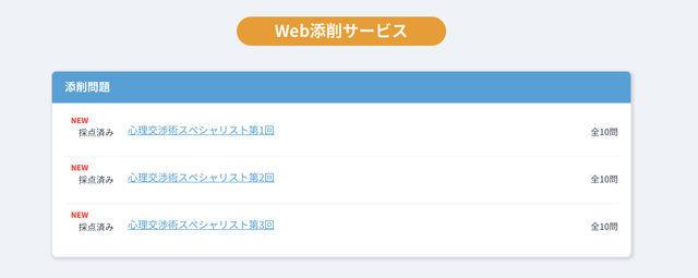 f:id:misumisu0722:20210612195938j:plain