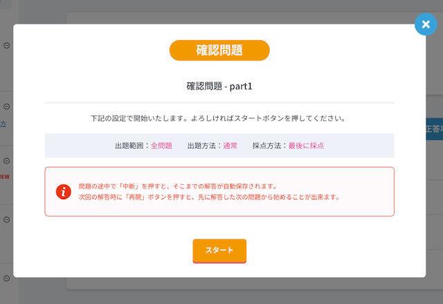 f:id:misumisu0722:20210612195942j:plain