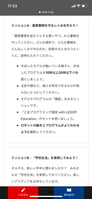 f:id:misumisu0722:20210620134637p:plain