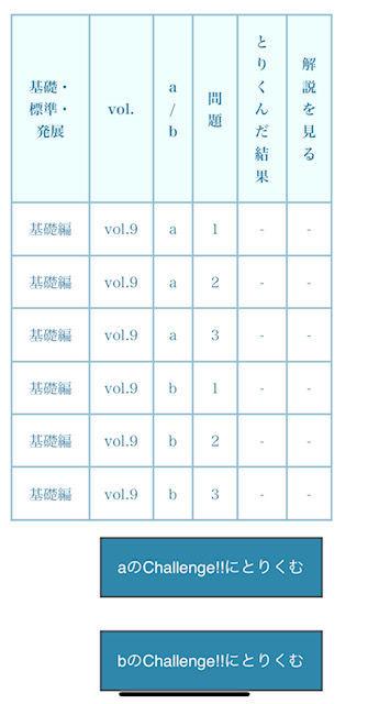 f:id:misumisu0722:20210821152200j:plain