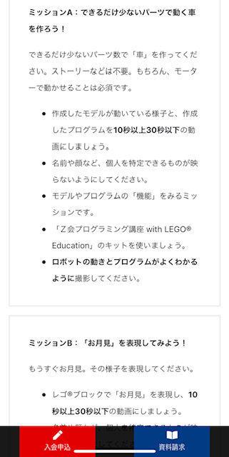 f:id:misumisu0722:20210821152203j:plain