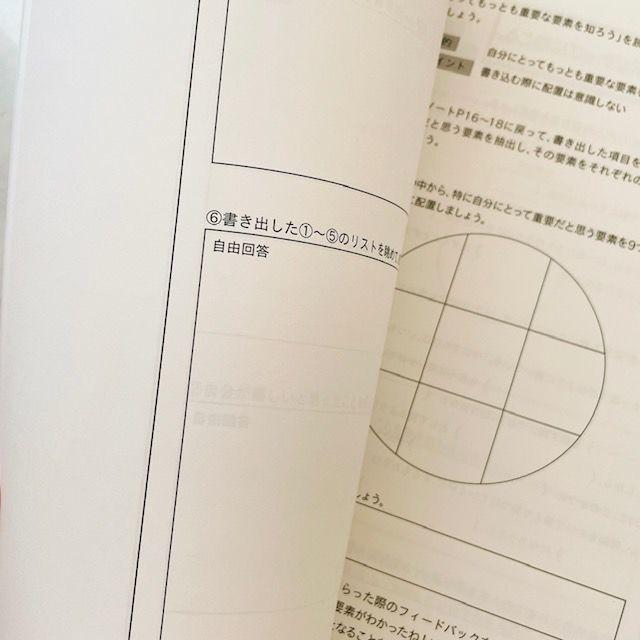f:id:misumisu0722:20210829193530j:plain