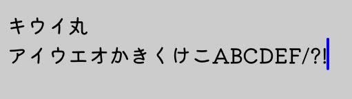 f:id:misumisu0722:20210912195011j:plain