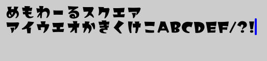 f:id:misumisu0722:20210912195013j:plain