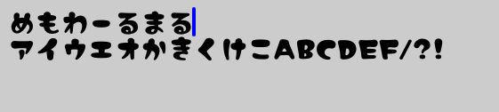 f:id:misumisu0722:20210912195015j:plain