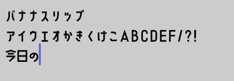 f:id:misumisu0722:20210912195017j:plain