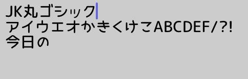 f:id:misumisu0722:20210912195019j:plain