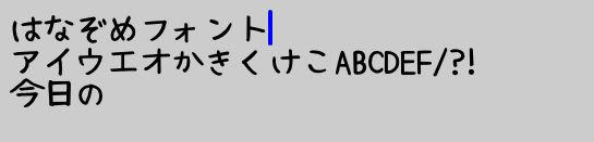 f:id:misumisu0722:20210912195028j:plain