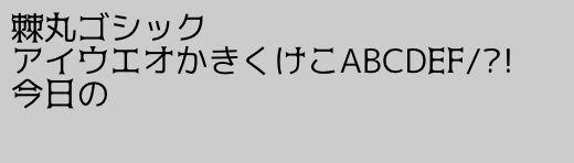 f:id:misumisu0722:20210912195032j:plain