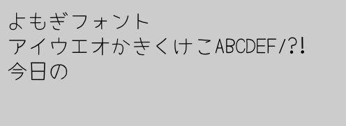 f:id:misumisu0722:20210912195034j:plain